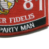 1381 Shore Party Man MOS Patch | Lower Right Quadrant
