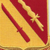 137th Field Artillery Battalion Patch | Center Detail