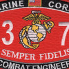 1371 Combat Engineer MOS Patch | Center Detail