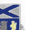 136th Infantry Regiment Patch | Upper Right Quadrant
