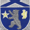 136th Infantry Regiment Patch | Center Detail