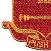 136th Field Artillery Battalion Patch-PUSH ON | Lower Left Quadrant