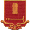 136th Field Artillery Battalion Patch-PUSH ON