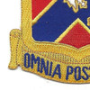 135th Field Artillery Regiment Patch | Lower Left Quadrant
