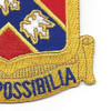 135th Field Artillery Regiment Patch | Lower Right Quadrant