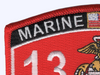 1345 Engineer Equipment Operator MOS Patch | Upper Left Quadrant