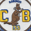 133rd Mobile Construction Battalion Patch Kan Groo Cb | Center Detail