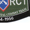 75th Regimental Combat Team Military Occupational Specialty MOS Rating Patch 1954-1956   Lower Right Quadrant