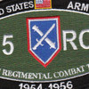 75th Regimental Combat Team Military Occupational Specialty MOS Rating Patch 1954-1956   Center Detail