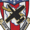 131st Fighter Squadron Mass. Air National Guard Patch | Center Detail