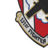 131st Fighter Squadron Mass. Air National Guard Patch | Lower Left Quadrant