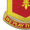 131st Field Artillery Battalion/Regiment Patch | Lower Left Quadrant