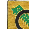 131st Armored Regiment DUI Patch | Upper Left Quadrant