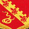 130th Field Artillery Regiment Patch | Center Detail