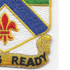 130th Infantry Regiment Patch | Lower Right Quadrant