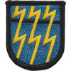 12th Special Forces Group Flash Patch