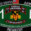 75th Ranger Regiment Headqaurter Company Long Range Patrol Military Occupational Specialty MOS Rating Patch 11 B Infantry   Center Detail