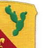 129th Field Artillery Regiment Patch | Upper Right Quadrant