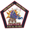 128th Bomber Squadron