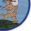 186th Fighter Squadron Patch | Lower Right Quadrant