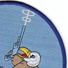 186th Fighter Squadron Patch | Upper Right Quadrant