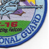186th Fighter Squadron Montana Air National Guard Patch F-16 Fighting Falcon | Lower Right Quadrant