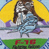 186th Fighter Squadron Montana Air National Guard Patch F-16 Fighting Falcon | Center Detail