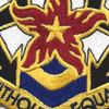 184th Ordnance Battalion Patch | Center Detail