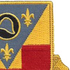 184th Field Artillery Regiment Patch   Upper Right Quadrant