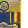 183rd Infantry Regiment Patch | Upper Right Quadrant