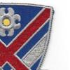 183rd Cavalry Regiment Virginia National Gaurd Patch | Upper Right Quadrant