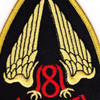 181st Assault Helicopter Company Patch | Center Detail