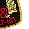 181st Assault Helicopter Company Patch | Lower Right Quadrant