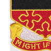 182nd Field Artillery Regiment Patch | Lower Left Quadrant