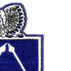 180th Infantry Regiment Patch | Upper Right Quadrant