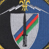 17th STS Special Tactics Squadron Patch | Center Detail