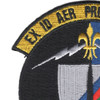 17th STS Special Tactics Squadron Patch | Upper Left Quadrant