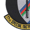 17th STS Special Tactics Squadron Patch | Lower Left Quadrant