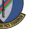 17th STS Special Tactics Squadron Patch | Lower Right Quadrant