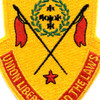 180th Field Artillery Battalion Patch | Center Detail