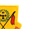 180th Field Artillery Battalion Patch | Upper Right Quadrant