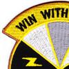17th Psychological Operations Battalion Patch | Upper Left Quadrant