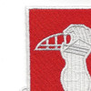 17th Engineer Battalion Patch | Upper Left Quadrant