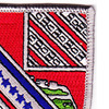 17th Field Artillery Regiment Patch | Upper Right Quadrant