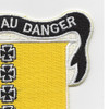 17th Bomber Group Patch | Upper Right Quadrant