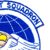 17th Airlift Squadron Patch | Upper Right Quadrant