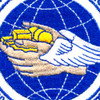 17th Airlift Squadron Patch | Center Detail