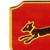 178th Field Artillery Regiment Patch | Upper Left Quadrant