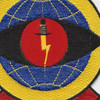 125th STS Special Tactics Squadron Patch | Center Detail