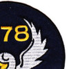 178th Assault Support Helicopter Company Patch | Upper Right Quadrant